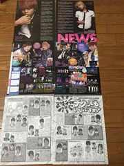 ★2013年10月号 NEWS 切り抜き29枚★