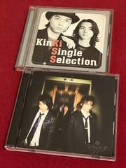 【即決】KinKi Kids(BEST)CD2枚セット