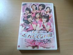 DVD「℃-uteコンサートツアー2008夏〜忘れたくない夏〜」C-UTE●
