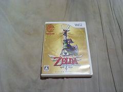 【Wii】ゼルダの伝説 スカイウォードソードCD付