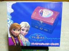 アナと雪の女王プレミアムジュエリーボックス