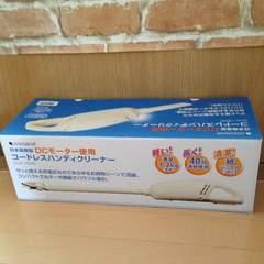 コードレス 2way スティック型 ハンディクリーナー☆充電式