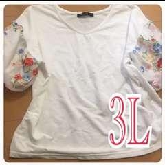 3L・USED・LADIES・花柄使いTシャツ/MCD-908