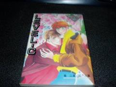 BLCDブック「LEVEL-C(レベルC)-快楽の方程式/葵二葉 紅三葉」