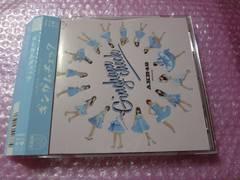 先着1円AKB48 ギンガムチェック ※同梱不可