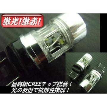 送料無料 12v24v 無極性 T20ウェッジ CREE LED ダブル球 赤 2個