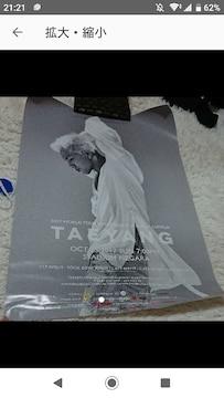 BIGBANGビッグバンヨンベSOLTaeyangポスター