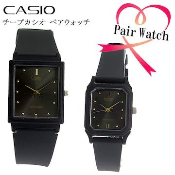 新品 即買■【ペア2本組】 カシオ 腕時計 チープカシオ//553167