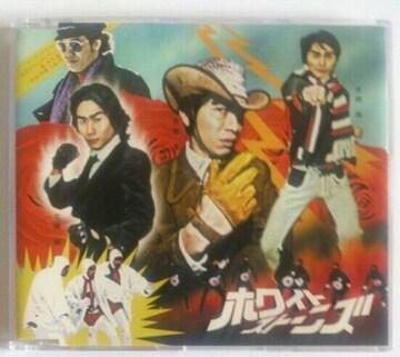 (CD)雅楽戦隊ホワイトストーンズ☆チームナックス大泉洋,戸次重行,安田顕
