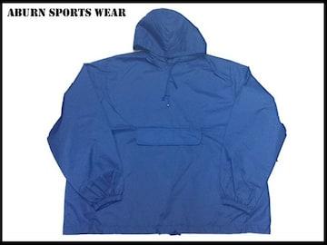 新 【ブル色-2XL】 Auburnスポーツウィンドブレーカビッグサイズ