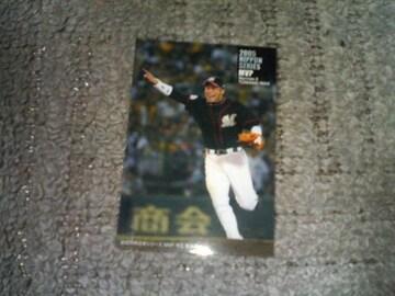カルビーカード  N-5  今江敏晃 #8 MVP'05 2006