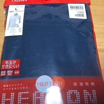長袖インナー  ヒート 1280円