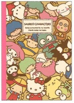 【サンリオオールキャラクターズ】可愛い学校や職場に♪B5横罫クラフトノート