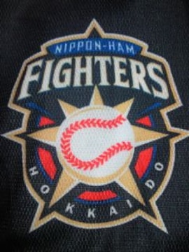 プロ野球 北海道日本ハムファイターズ 2014 配布 ユニフォーム ブルー フリーサイズ