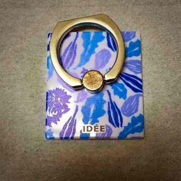 非売品ノベルティ・十六茶×IDEE・植物柄スマホリング。ブルー
