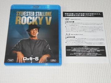 BD★ロッキー5 シルベスター・スタローン Blu-rey