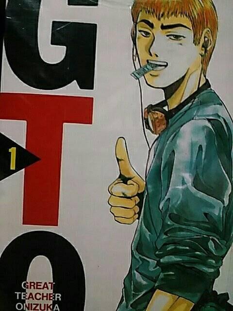 【送料無料】GTO  特公 完全版 特公零 ローズヒップゼロ 全巻 < アニメ/コミック/キャラクターの