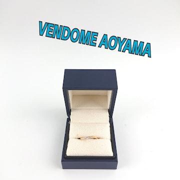 VENDOME AOYAMA ヴァンドーム青山 リング