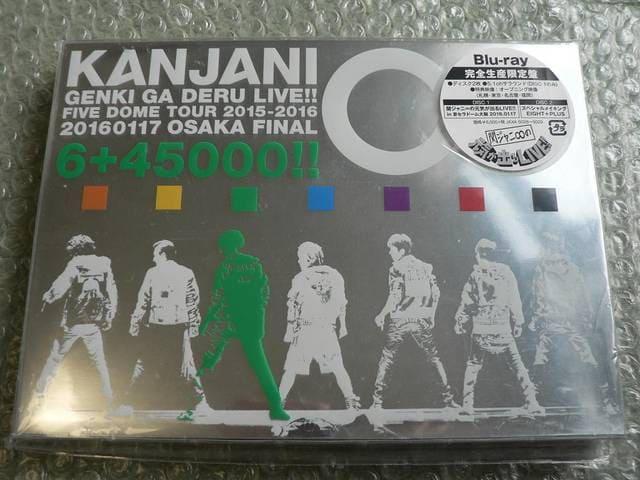 関ジャニ∞の元気が出るLIVE!!【完全生産限定盤】Blu-ray/他出品  < タレントグッズの
