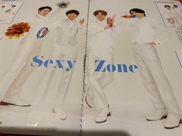 TVナビスマイル 2020.2 Sexy Zone 切り抜き