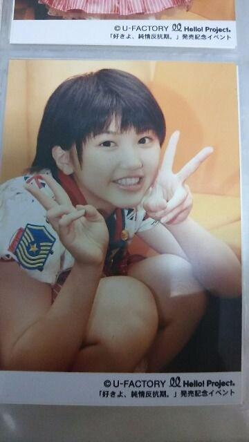 竹内朱莉公式生写真゜+.゜(*´∀`)b゜+.゜  < タレントグッズの