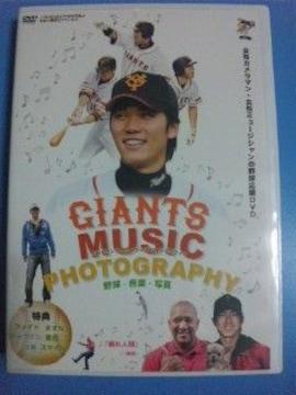 読売ジャイアンツ GIANTS MUSIC PHOTO GRAPHY