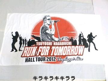 長渕剛*RUN FOR TOMORROW*ホールツアー2012ビッグタオル