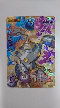 ドラゴンボールヒーローズGDM 7弾【SCP】マゲッタ