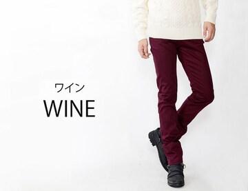 スキニーストレッチスリムパンツ42142新品ワインM