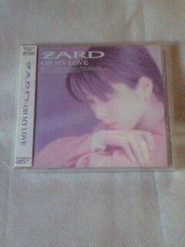 ZARD OH MY LOVE