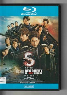 レンタルアップ「S-最後の警官- 奪還 RECOVERY OF OUR FUTURE」