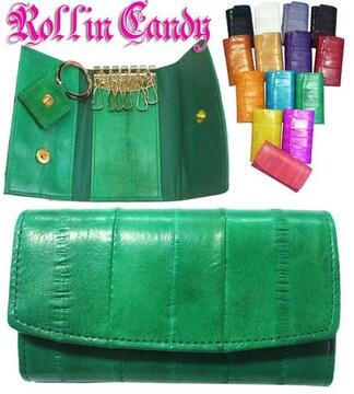 m50)うなぎの革イールスキン6連キーケース緑グリーンウナギレザー本革キーホルダー鍵