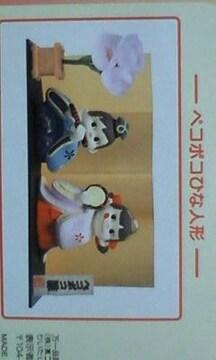 ☆ペコちゃん☆ペコポコひな人形☆鼓と笛☆ペコポコ雛人形☆