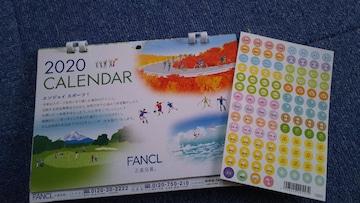 FANCL ファンケル 顧客限定 「2020 Calendar」 卓上カレンダー 新品 非売品