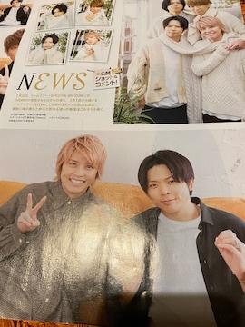 月刊TVファン 2020.3 NEWS 切り抜き