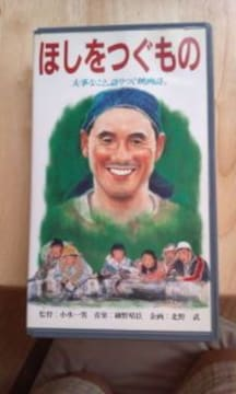 VHSビデオテープビートたけし主演、監督作品です