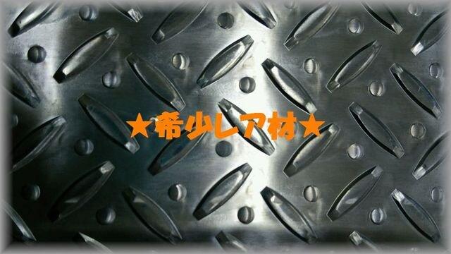 ★希少材使用●エブリィDA17★アルミ フットペダルカバー★ < 自動車/バイク