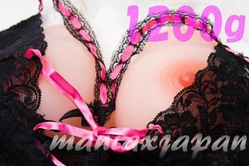 グラビア級★シリコンバストst 1200g 人工乳房★女装豊胸性転換