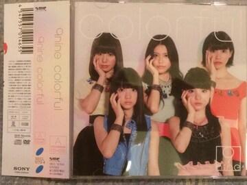 激安!超レア!☆9nine/colorful☆初回盤A/CD+DVD☆帯付き!美品!