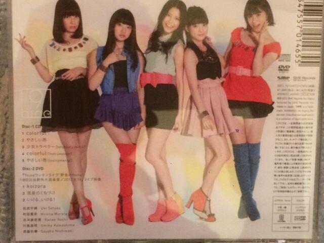 激安!超レア!☆9nine/colorful☆初回盤A/CD+DVD☆帯付き!美品! < タレントグッズの