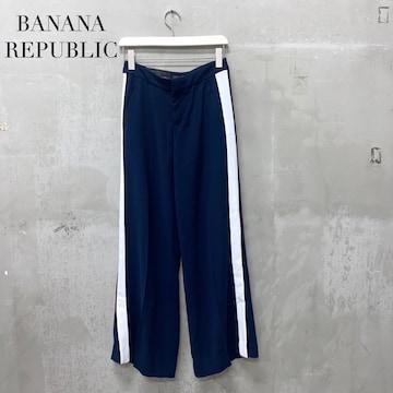 BANANA REPUBLIC サイドラインパンツ バナナリパブリック