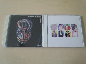 米米CLUB CDアルバム2枚セット★ シャリシャリズム 5 1/2