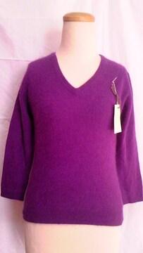 SeptFille〓新品〓Vネック&七分袖セータートップス〓羊毛ラムウールアンゴラニット〓紫