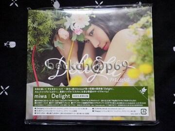 新品未開封 miwa『Delight(初回生産限定盤)DVD付』即決