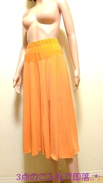 ダンス衣装☆眩しい蛍光オレンジの裾広ロングスカートB209