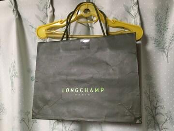 ロンシャンLONGCHAMP PARISショップ袋 紙袋 ショッパー
