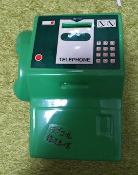 公衆電話型貯金箱 陶器製品