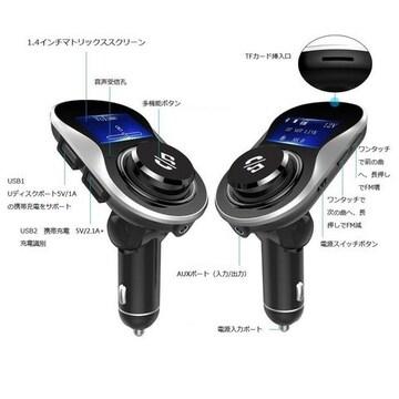カートランスミッター TFカード & USBメモリー対応