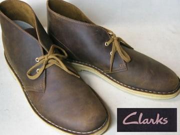 クラークスCLARKS新品デザートブーツ26106562ブラウンus10.5