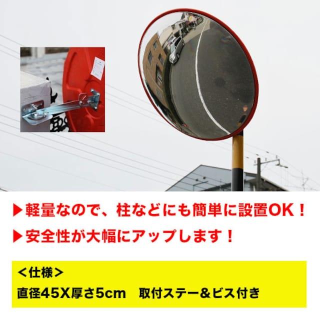 車庫 道路 構内設置に最適! 凸面鏡 カーブミラー 直径45cm < 自動車/バイク